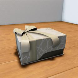 ALUORA gift box