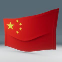China Flag Wall Display
