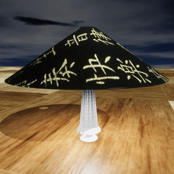 CHINESE LAMP (TABLE/FLOOR VERSION)