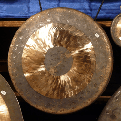Small Gong