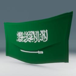 Saudi Arabia Flag Wall Display