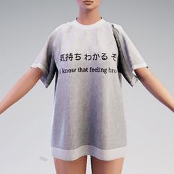 IKTFB Tee-shirt (unisex)