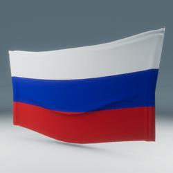 Russia Flag Wall Display