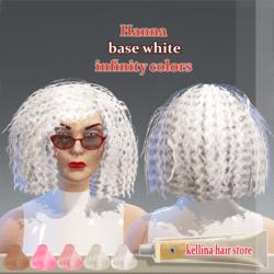 hanna-base white -infinity colors
